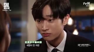 Nonton 【Eng Sub】161126 B1A4 Jinyoung - 3 Minute boyfriend [SNL Korea] Film Subtitle Indonesia Streaming Movie Download