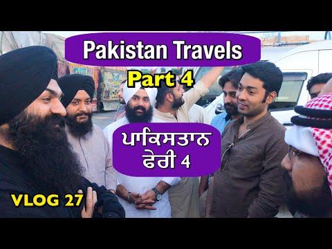 Pakistan Travels PART 4   VLOG 27 - Bhai Gagandeep Singh (Sri Ganga Nagar Wale)