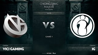 Vici Gaming vs iG, Game 1, CN Qualifiers The Chongqing Major
