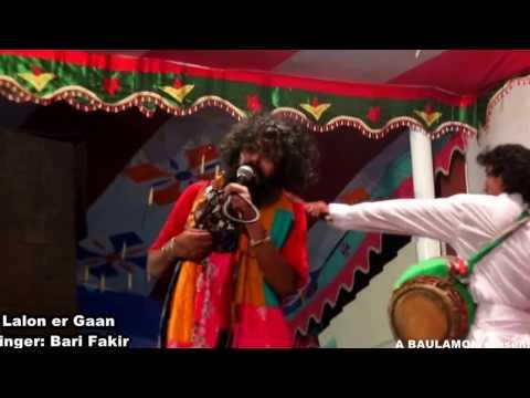 Video Bari Fakir -  Lalon Song - Jano nare Mon download in MP3, 3GP, MP4, WEBM, AVI, FLV January 2017