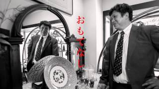 「京都おもてなしTV」京都観光おもてなし大使・張敬博
