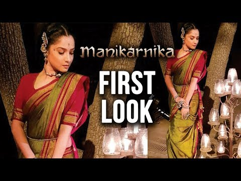Ankita Lokhande FIRST LOOK As Jhalkari Bai In Mani