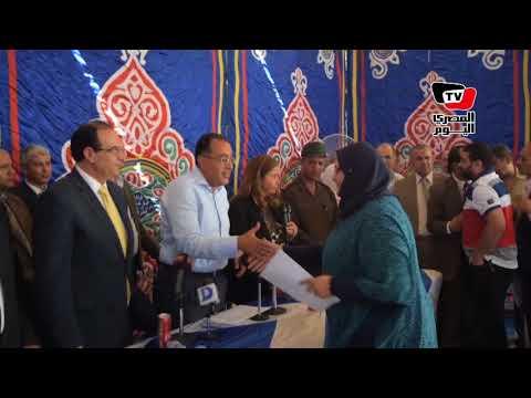 وزير الإسكان ومحافظ الدقهلية يسلمان عقود شقق الإسكان الإجتماعي بـ«جمصة»