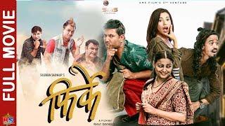Video FIRKE | New Nepali Movie-2019/2075 | Full Movie | Arpan Thapa / Suleman Shankar/Reecha Sharma MP3, 3GP, MP4, WEBM, AVI, FLV Maret 2019