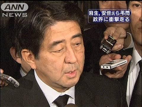 自民党に衝撃 中川昭一氏急死で弔問客次々と(09/10/04)
