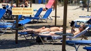 Corfu Greece  city photo : Sidari Beach Corfu Greece June 2015
