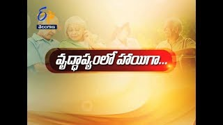World Ageing Day | Sukhibhava | 1st October 2017 | Full Episode | ETV Telangana