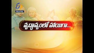 World Ageing Day | Sukhibhava | 1st October 2017 | Full Episode | ETV Telangana