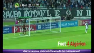 Coupe de la Confédération africaine : CS Sfax 4 - MC Alger 0 (les buts)