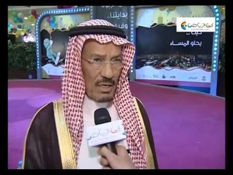 حديث الأستاذ عبدالرحمن الجريسي رئيس الغرفة التجارية بالرياض