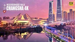 ChangSha neighborhood walk – living in balance with nature