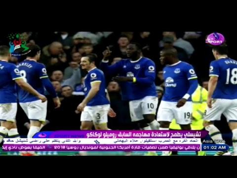 البث المباشر للقناة الرياضية العراقية