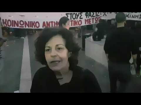 Video - Συγκέντρωση διαμαρτυρίας για το άνοιγμα γραφείων της ΧA στον Πειραιά