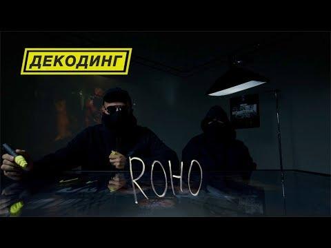 Декодинг клипа «Konstrukt» от его режиссёров