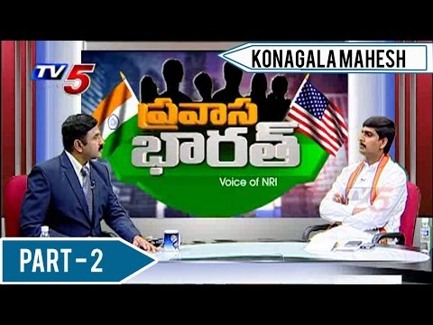 What Directions from Hi-Command to T- Cong Leaders ? |Pravasa Bharat -2 : TV5 News