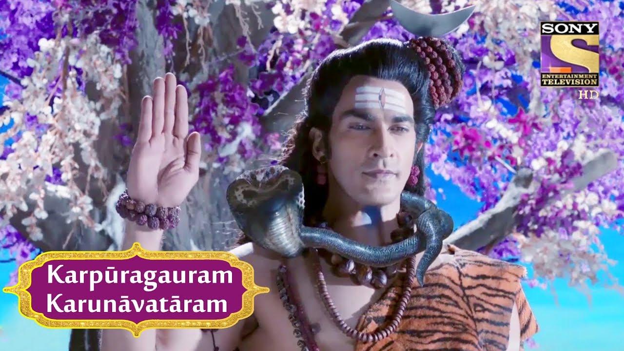 Karpūragauram Karunāvatāram | Ganpati Shlok | Vighnaharta Ganesh