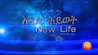 New Life :  Heart Disease