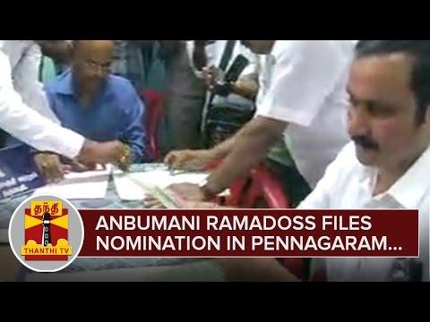 Anbumani-Ramadoss-files-Nomination-for-Contesting-in-Pennagaram--Thanthi-TV