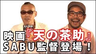 Nonton                Vol 98                        Sabu                                                                      Film Subtitle Indonesia Streaming Movie Download