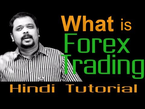 What is Forex Trading – Hindi Tutorial