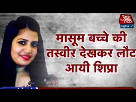 Noida-Designer-Wasnt-Abducted-Left-Home-After-Family-Fight-Cops-05-03-2016