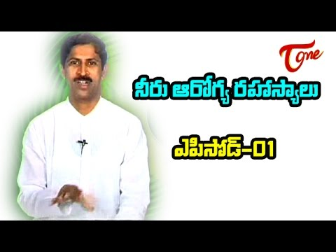 Dr Manthena   Importance of water and Secret of Human Health   01