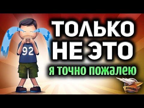 Стрим - МАРАФОН на ОСНОВЕ - Ранговая пытка началась