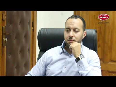 أصوات الرياضة رفقة فوزي لقجع - الحلقة الكاملة