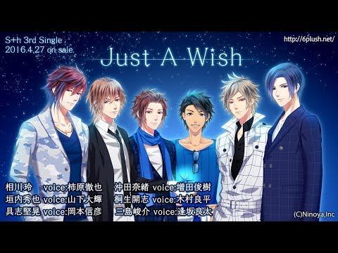 S+h(スプラッシュ)「Just A Wish」サンプル試聴