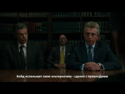 ВАТNА. Наилучшая Альтернатива в Переговорах. Миллиарды Сериал - DomaVideo.Ru