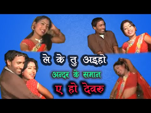 Video Maksud Khortha Video download in MP3, 3GP, MP4, WEBM, AVI, FLV January 2017