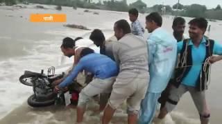 heavy rainfall in Pali.