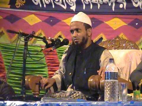 bangla waz 2012  mufti boshir  halal haram part 1