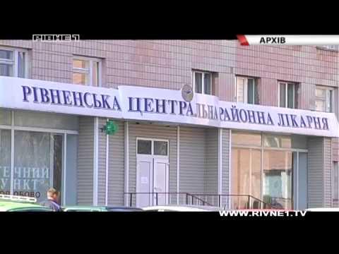 На Рівненщині колишній засуджений завдав вісім ударів ножем молодику [ВІДЕО]