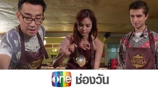 Food Prince 16 October 2013 - Thai Food