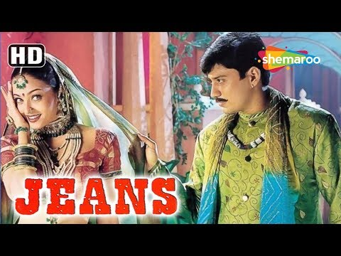 Jeans (1998) (HD) - Aishwarya Rai | Prashanth | Nassar | Raju Sundaram - Latest Hindi Movie