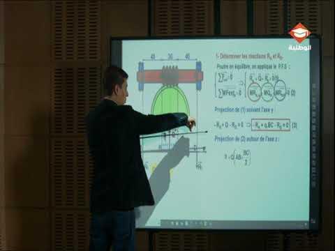 حصة مراجعة في مادة الهندسة الالية لتلاميذ البكالوريا شعبة العلوم التقنية | الحصة السابعة
