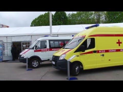 Презентация автомобилей  скорой помощи на медицинском форуме в Ессентуках онлайн видео