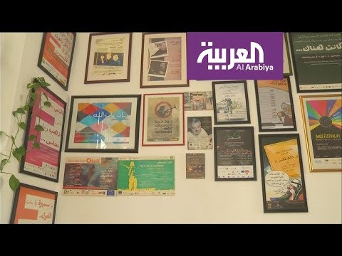 العرب اليوم - شاهد: إسدال الستار على أزمة مسرح
