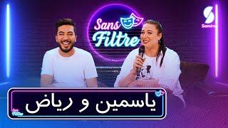 Ryad  Benamer & Yasmine Saouda 2021 SAMIRA TV - Sans Filtre -  (éXcLu) رياض بن عمر & ياسمين سعودة