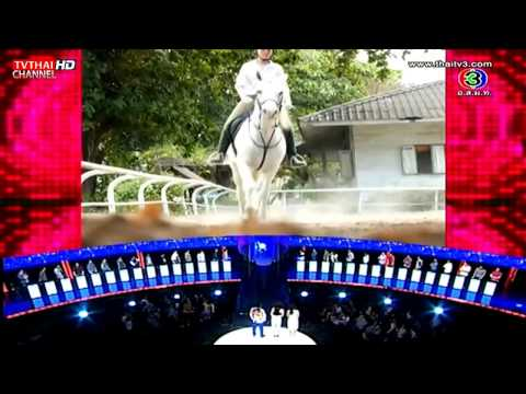 Take Me Out Thailand 10 พฤษภาคม 2557 3/4 [HD] (видео)