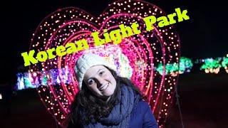 Taean Light Park