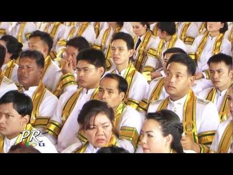 มสธ - มหาวิทยาลัยสุโขทัยธรรมาธิราช จัดพิธีพระราชทานปริญญาบัตร ปีการศึกษา2554 วันที่ 24 มีนาคม 2556.