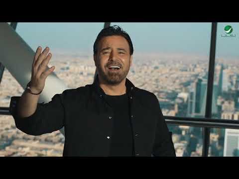 """""""مملكة الحب""""..عاصي الحلاني يغني للسعودية بمناسبة يومها الوطني"""