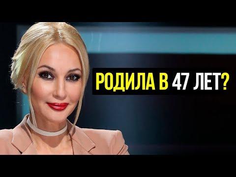 Она родила в 47 лет? Лера Кудрявцева стала мамой во второй раз онлайн видео