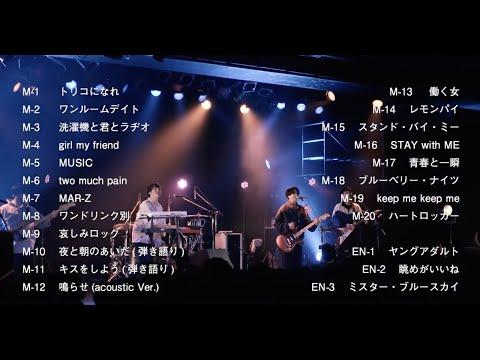 , title : 'マカロニえんぴつ5th mini album「season」初回限定盤DVDライブダイジェスト映像'