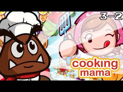 Cooking Mama - The Lonely Goomba