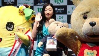 壇蜜、猫ひろし/『テッド』ブルーレイ&DVDリリース記念イベント