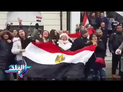 صدى البلد | احتفالية للمصريين ببريطانيا خلال اليوم الثاني للتصويت