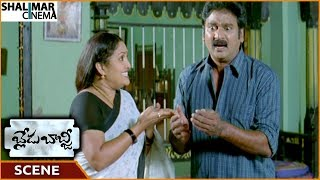 Watch Krishna Bhagavan Worry About Rajitha Sell Duvet From Blade Babji Movie. Features Allari Naresh, Sayali Bhagat, Venu Madhav, Harsha Vardhan, Srinivasa Reddy, Krishna Bhagavan, Dharmavarapu, Shankar Melkote, Kondavalasa, Jaya Prakash Reddy, Brahmanandam, Jeeva, Khayyum, Sriram L.B, Ruthika, Kausha, Hema, Apoorva, Rajitha, Directed by Devi Prasad, Produced by Muthyala Satya Kumar, Music by KotiSubscribe For More Videos - https://www.youtube.com/shalimarcinemaLike Us on Facebook - https://www.facebook.com/shalimarcinemaFollow Us on Twitter - https://www.twitter.com/shalimarcinemaClick Here to Watch More Entertainment :► Full Movies                   : http://goo.gl/eNE2T6► HD Video Songs          : http://goo.gl/DUi9XI► Comedy Videos           : http://goo.gl/NvlqPh► Action Videos              : http://goo.gl/9KzExQ► Telugu Classical Movies : http://goo.gl/baIwmx► Old Video Songs         : http://goo.gl/pVXxPg► Hyderabadi Movies    : http://goo.gl/qGM2Uk► Devotional Movies      : http://goo.gl/RLnHx0